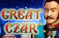 Играть в казино Вулкан Удачи в Великий Царь