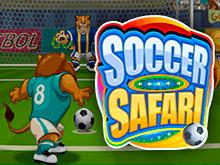 Автомат на деньги Soccer Safari