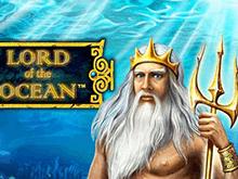 Игровые автоматы Lord Of The Ocean — играть на реальные деньги